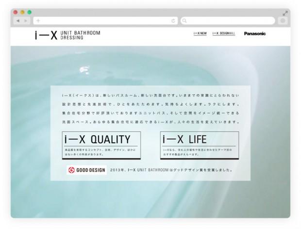 i-x02
